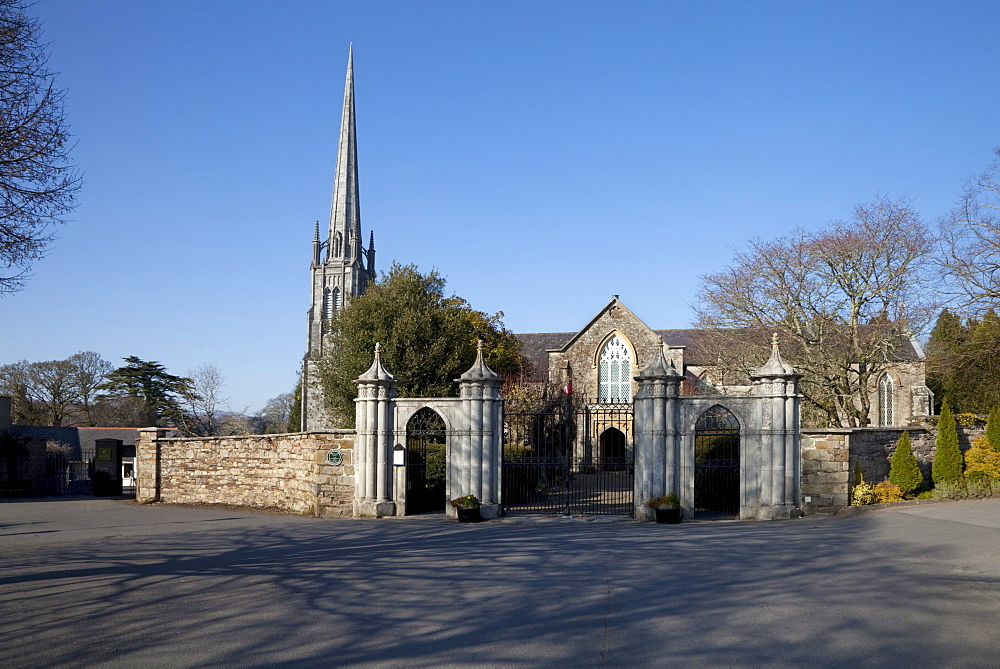 Entrance Gates To St. Carthage's Cathedral; Lismore County Waterford Ireland