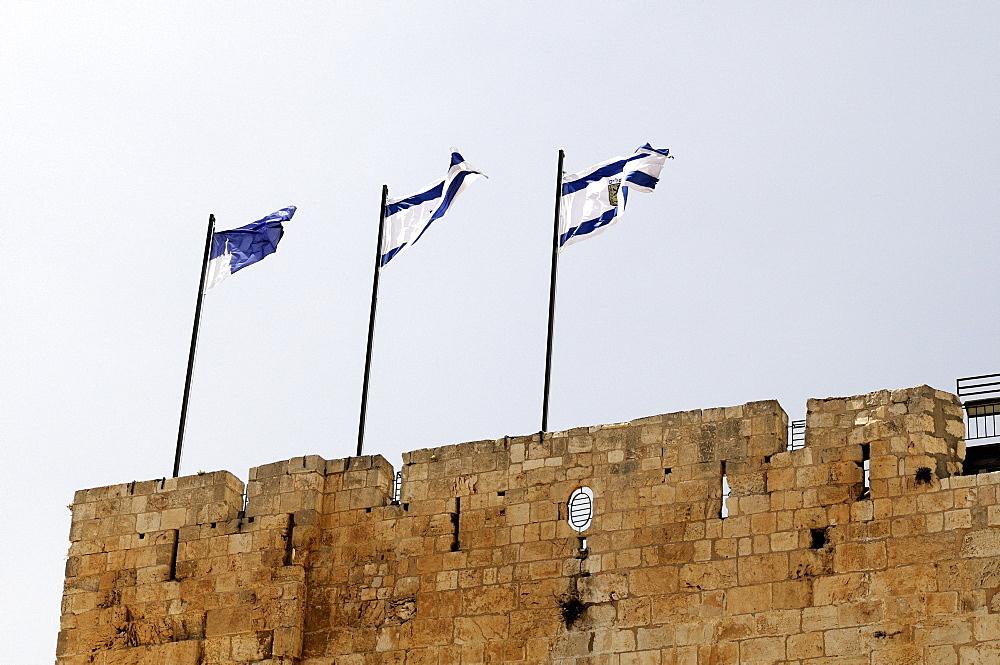 Israel And Jerusalem Flags