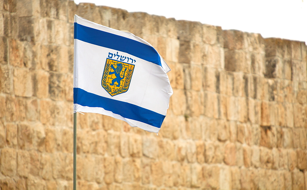 The municipal flag of jerusalem, Jerusalem israel - 1116-41757