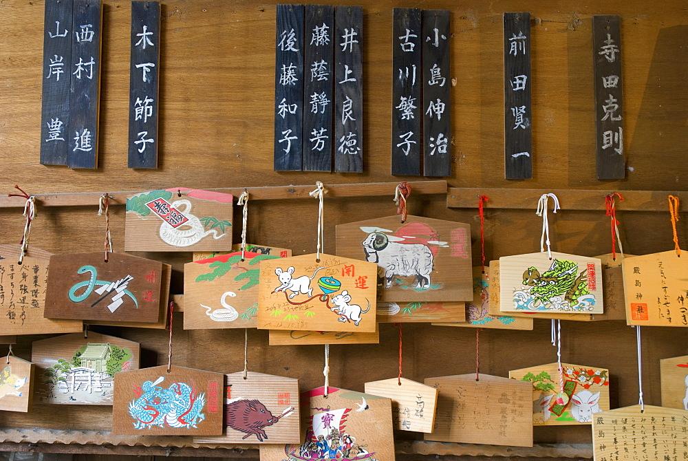 Wooden prayer tablets hanging in a japanese shrine, Kyoto japan