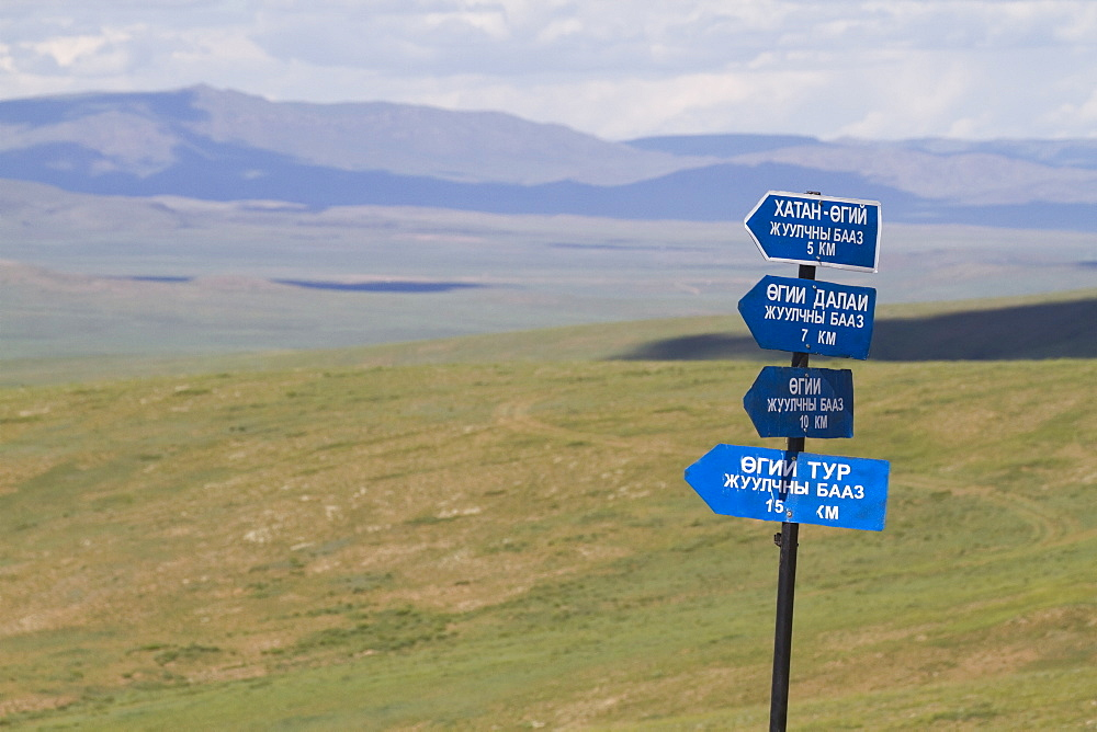 Sign Post Ugii Lake, Arkhangai Province, Mongolia