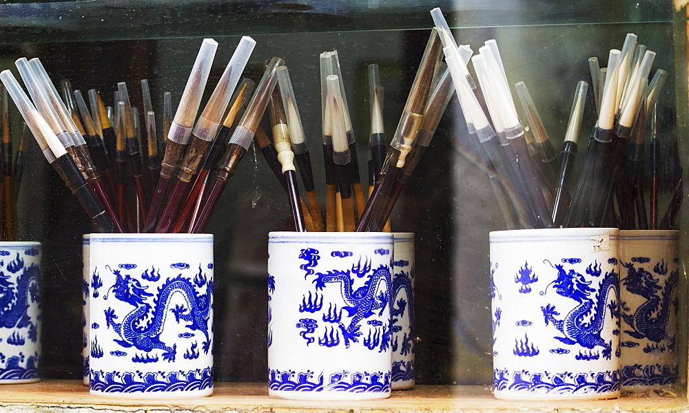 Brushes, Xidi, Anhui, China