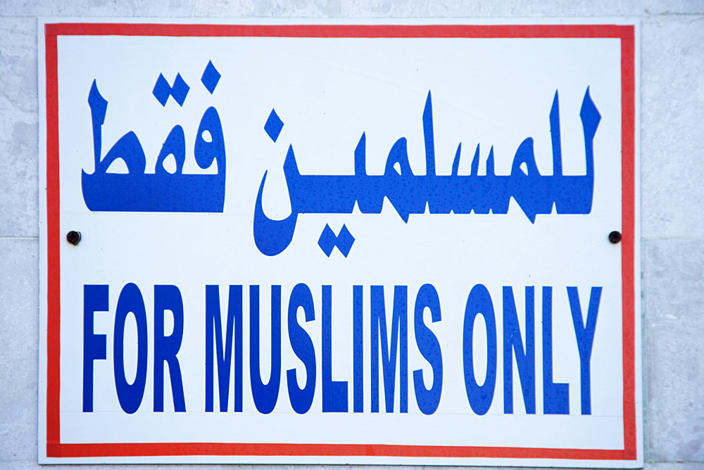 Muslims Only Sign, Lawatiya Quarter, Mutrah, Muscat, Oman