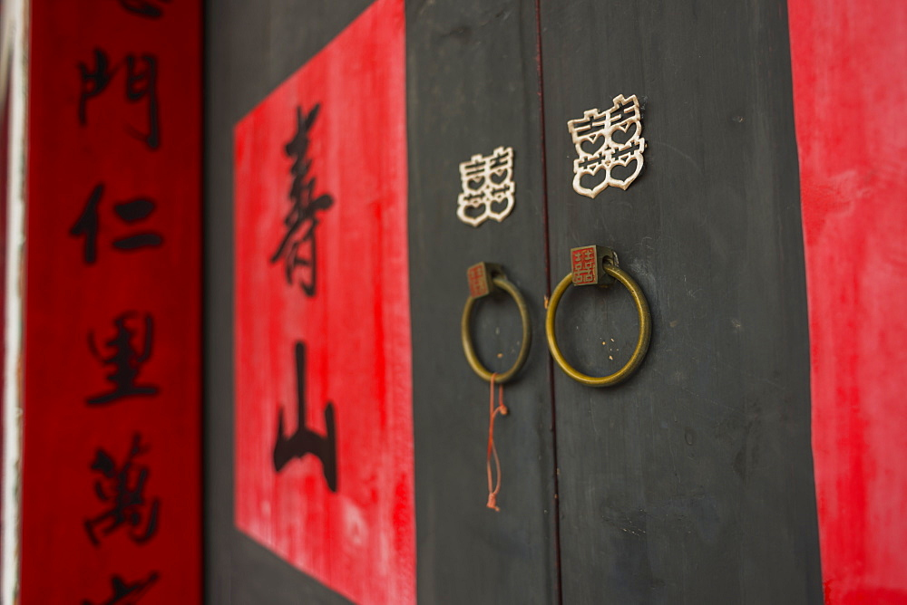 Symbols For Blessing And Protection Written On A Door, Jincheng, Kinsmen, Taiwan
