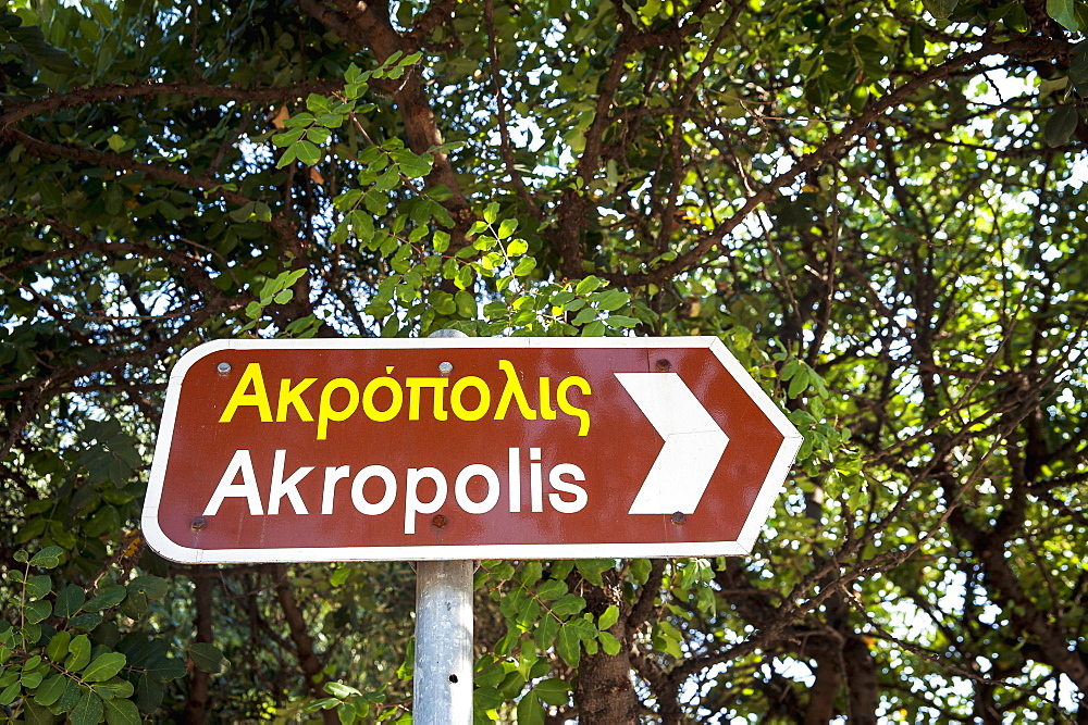 Acropolis Sign, Athens, Greece