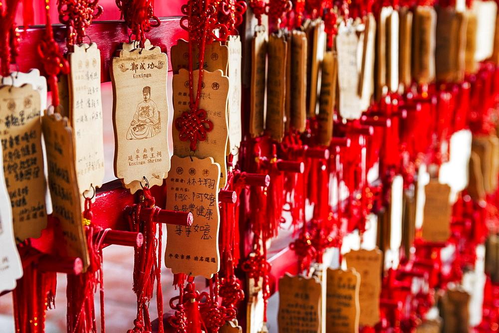 Zheng Chenggong (Koxinga) Shrine, Tainan, Taiwan