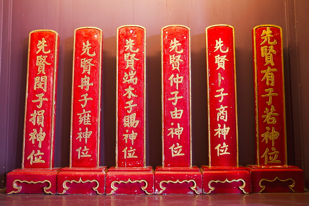 Tables With Inscriptions Of Confucian Teachings In The Taiwan Confucian Temple, Tainan, Taiwan