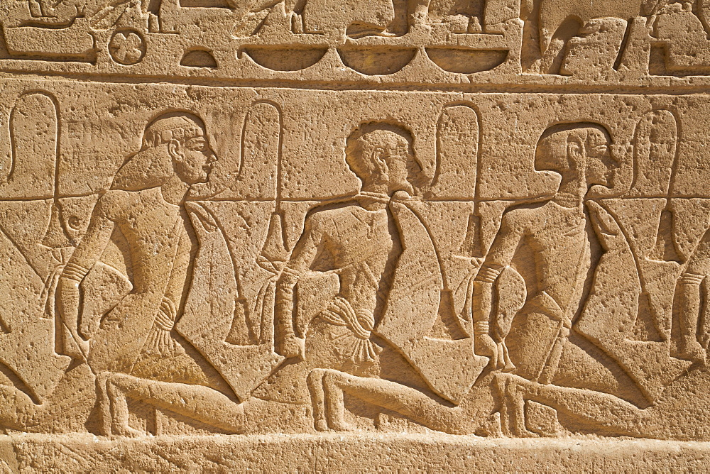 Relief Depicting A Row Of Captives, Sun Temple, Abu Simbel Temples, Egypt