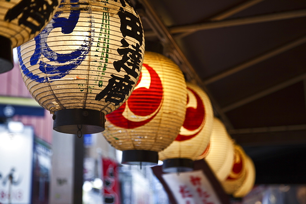 Paper Lanterns Illuminated, Tokyo, Japan