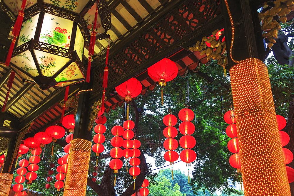 Panxi Restaurant, Lichi Bay, Guangzhou, China