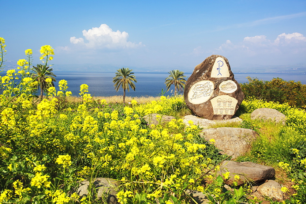 Monument Near The Sea Of Galilee Where Jesus Fed The 4000, Galilee, Israel