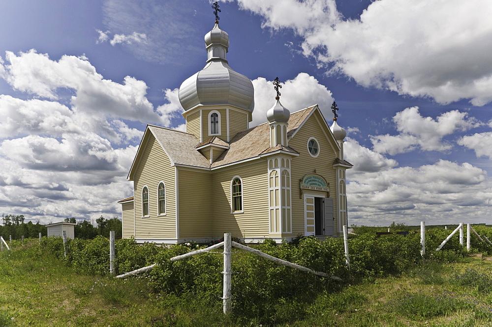 St. Vladimir's Ukrainian Greek Orthodox Church, Ukrainian Cultural Center, Edmonton, Alberta