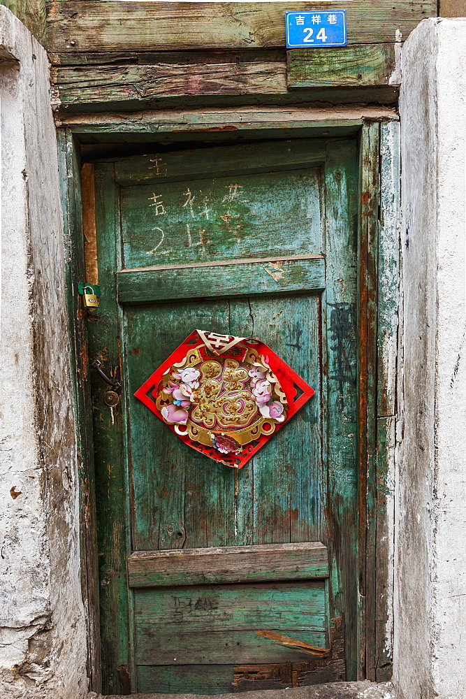 Wooden Door With Patina, Kunming, Yunnan, China