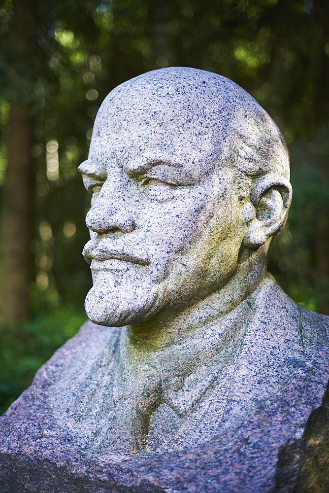 Sculptural Bust Of Lenin In Grutas Park, Also Known As Stalin World, Druskinninkai, Lithuania