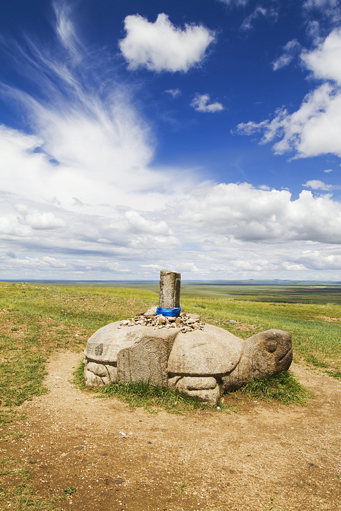 Stone Turtle Border Marker Of Ancient Karakorum, Kharkhorin, Övörkhangai Province, Mongolia