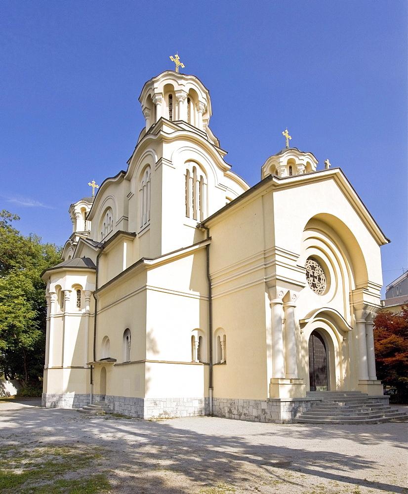 Ljubljana, Slovenia; The Orthodox Church