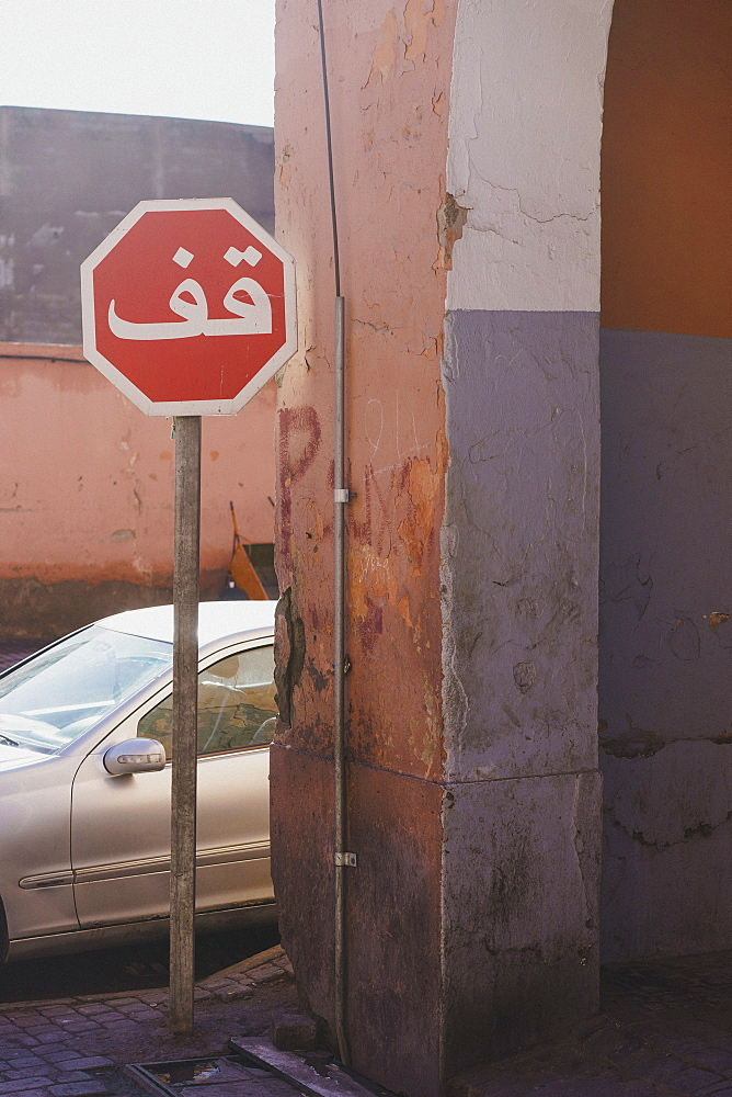 Arabic stop sign, Marrakesh, Morocco