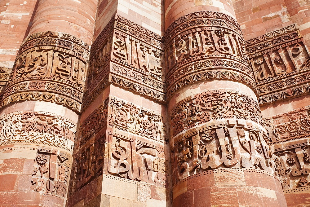 Inscriptions carved into the Qutub Minar Tower, Delhi, Punjab, India
