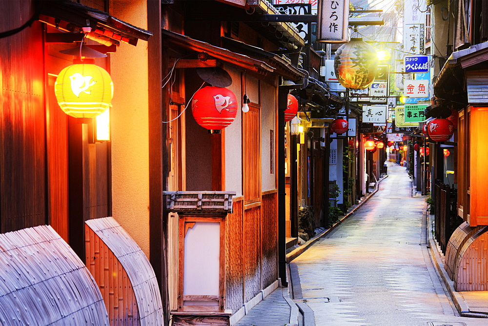Japanese Businesses on a Pedestrian Street, Kyoto, Japan