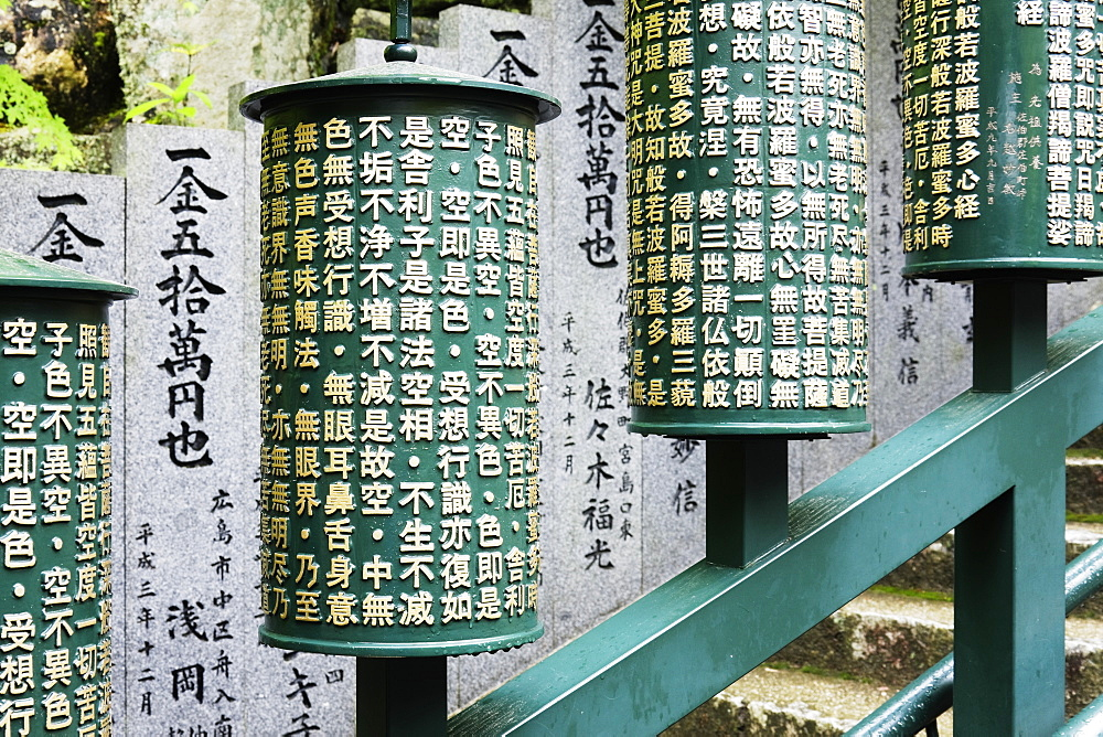Japanese Prayer Wheels, Honshu island, Japan, Asia