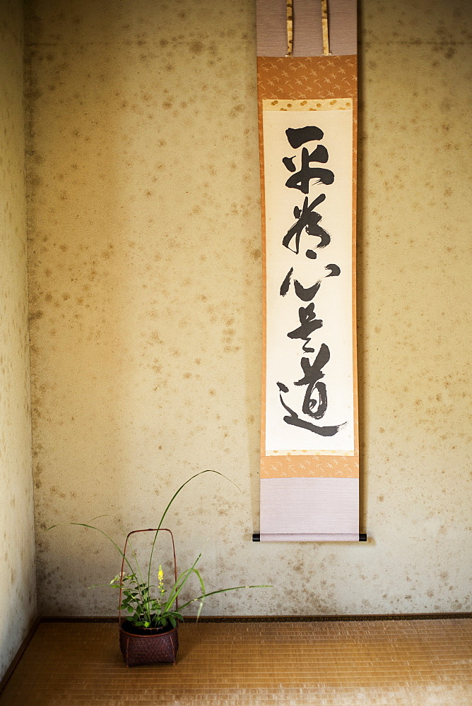 Close up of wall sign with Japanese script, Kyushu, Japan