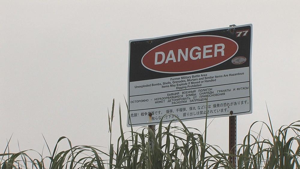 Danger sign. Aleutian Islands. Alaska - 959-35