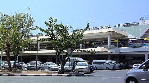Phuket International Airport Terminal Building