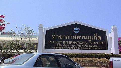 Phuket International Airport Sign