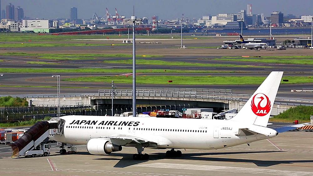 Tokyo International Airport, Tokyo, Japan - 1172-1173
