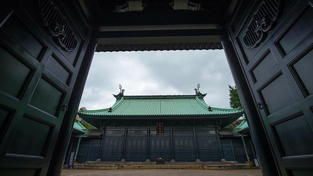 Time Lapse View Of Yushima Seido Temple Entrance Gate, Tokyo, Japan - 1172-1279