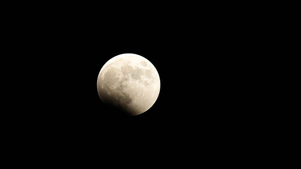 View of the full moon in the dark sky, Tokyo, Japan - 1172-1394