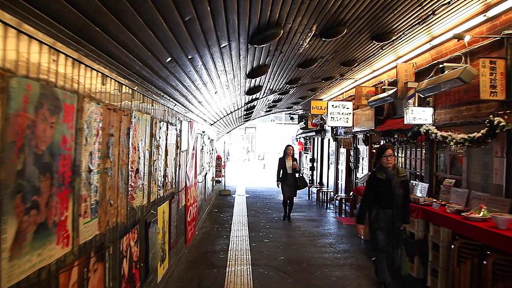People walking around the Yurakucho office district, Tokyo, Japan - 1172-1440