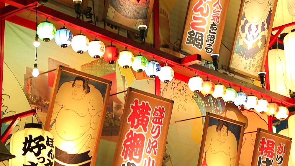 Osaka, JP - January 24, 2015:  Traditional Japanese paper lanterns are displayed outside a restaurant in Shinsekai shopping district, Osaka, Japan. - 1172-1576