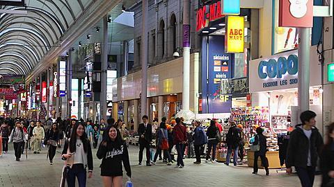 People walking through Hon-Dori Arcade, Hiroshima, Japan
