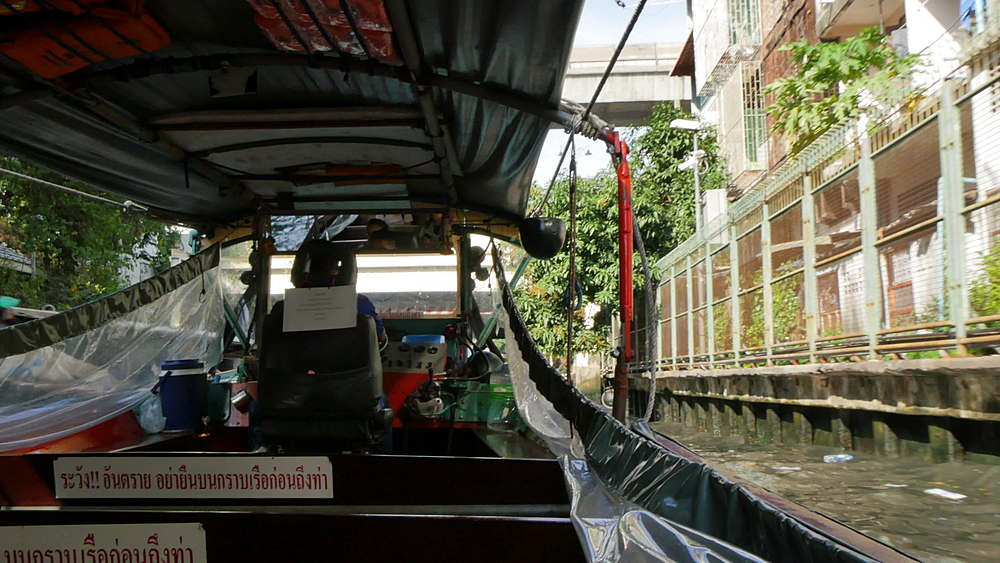 Water bus Phanfa Bridge to Water Gate, Bangkok, Thailand, South Asia, Asia