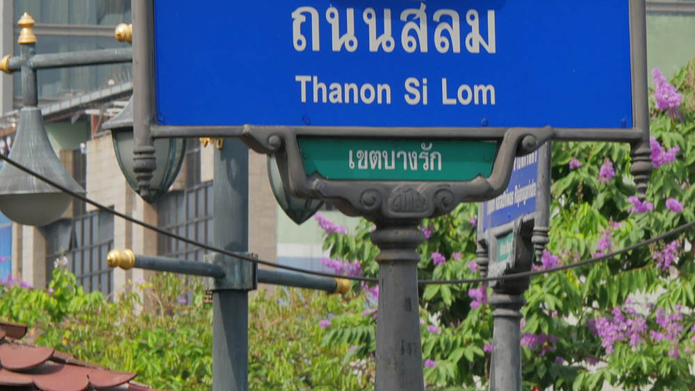 Silom Road sign, Bangkok, Thailand, South Asia, Asia