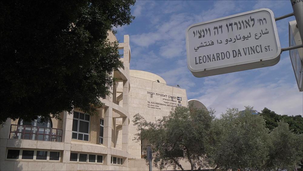 Opera House and Tel Aviv Performing Arts Center, Tel Aviv, Israel, Middle East
