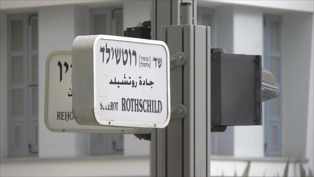 Sign of Rothschild Boulevard, Tel Aviv, Israel, Middle East