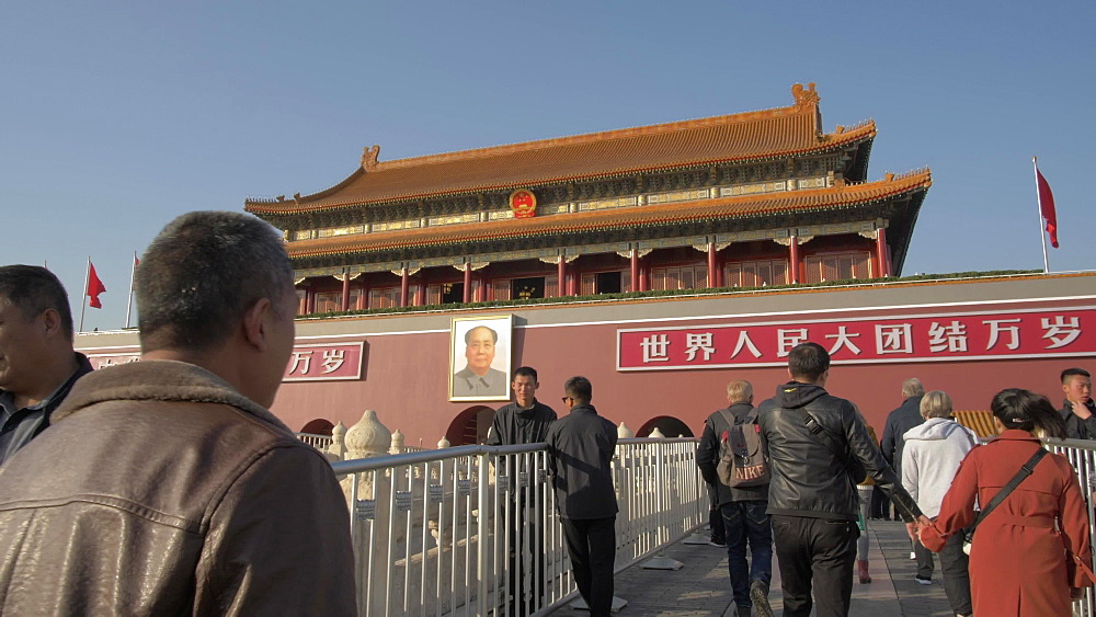 People approaching entrance to Gate of Heavenly Peace, Forbidden City, UNESCO World Heritage Site, Beijing, China, Asia