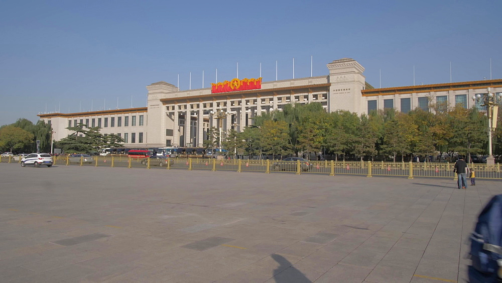 The Great Hall of the People in Tiananmen Square, Beijing, People's Republic of China, Asia