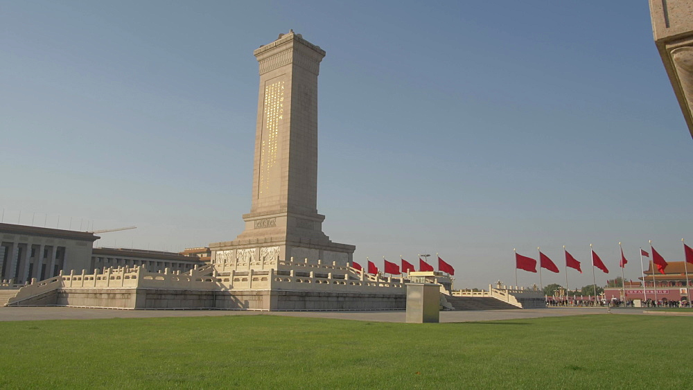 Monument to the People's Heroes in Tiananmen Square, Beijing, People's Republic of China, Asia