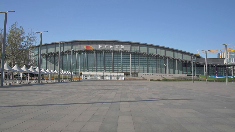 National Indoor Stadium, Olympic Green, Xicheng, Beijing, People's Republic of China, Asia