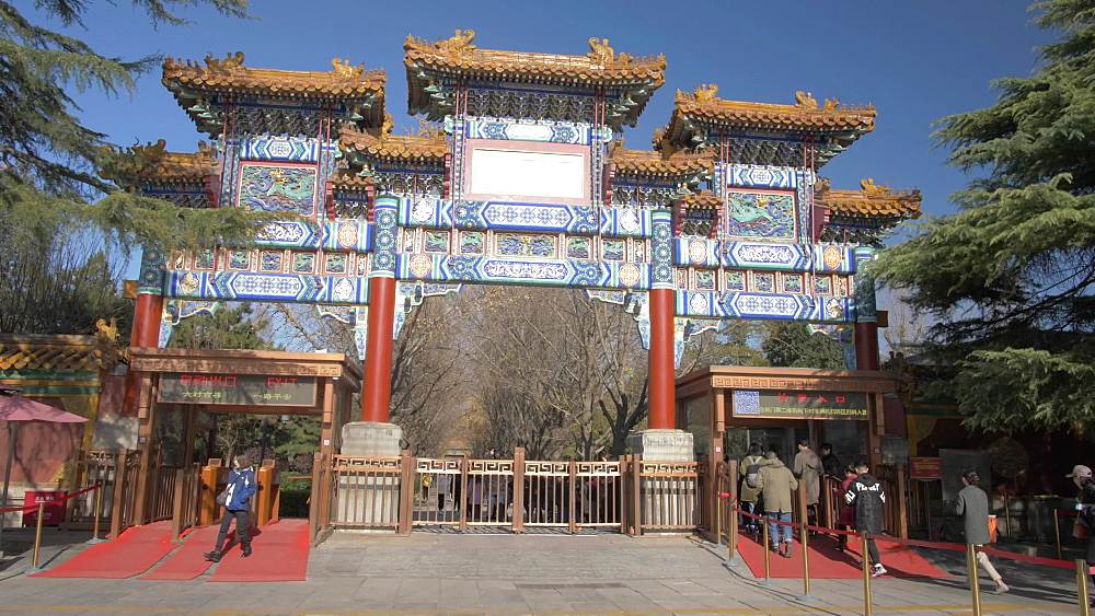 Entrance to Tibetan Buddhist Lama Temple (Yonghe Temple), Dongcheng, Beijing, People's Republic of China, Asia