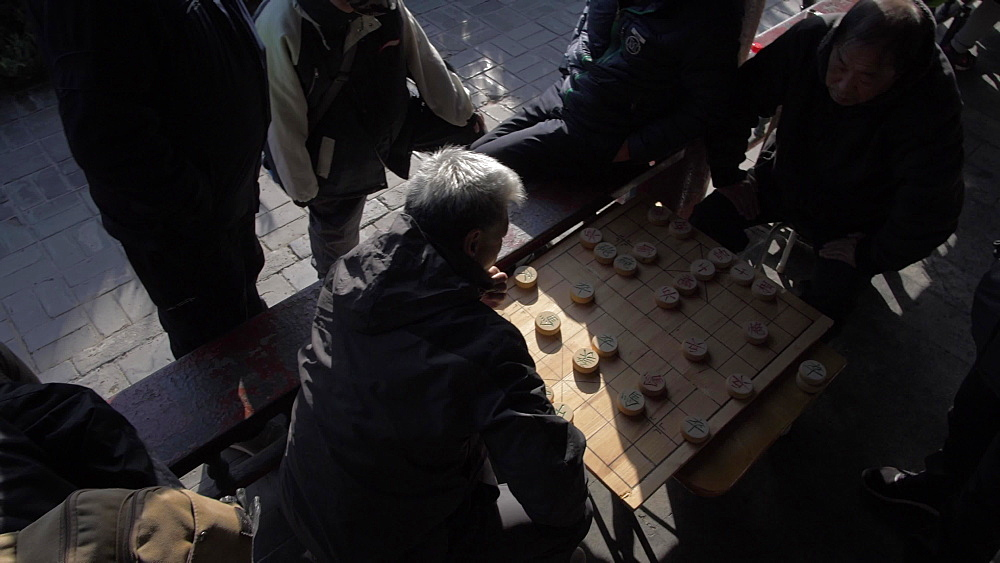 Games played in the Gathering at the Ghost Corridor in the Temple of Heaven, Beijing, People's Republic of China, Asia