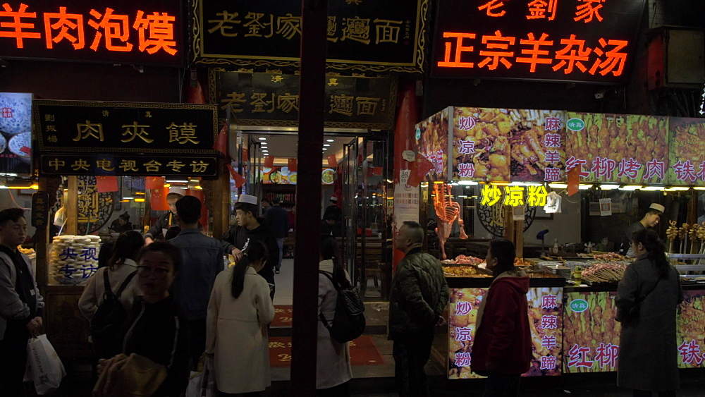 Night market stalls in Xian, Xi'an, Shaanxi Province, People's Republic of China, Asia