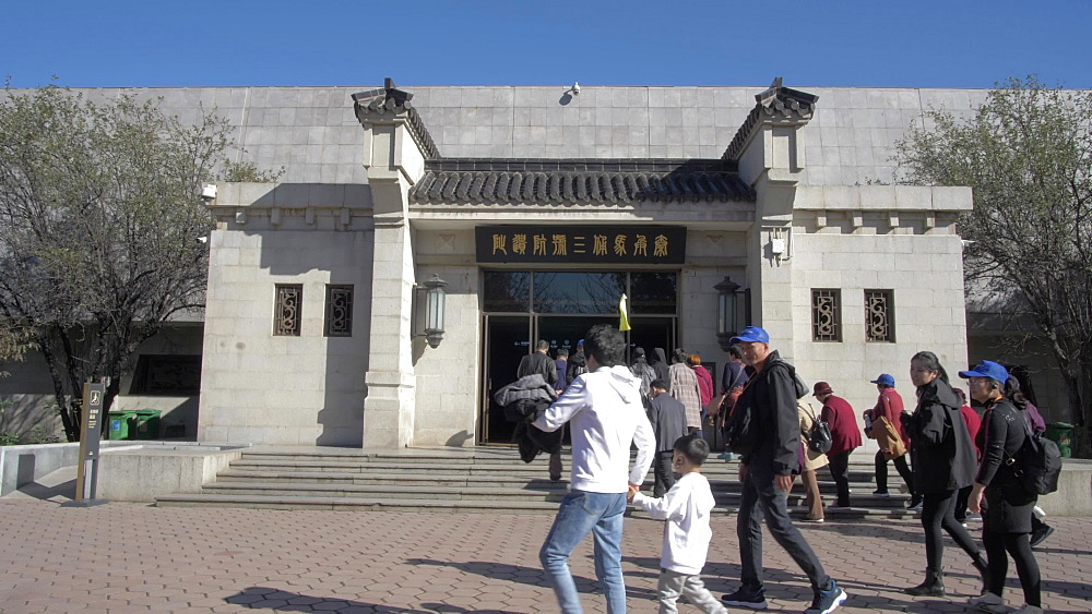 Entrance to Terracotta Warriors Tomb Museum, Xi'an, Shaanxi Province, People's Republic of China, Asia