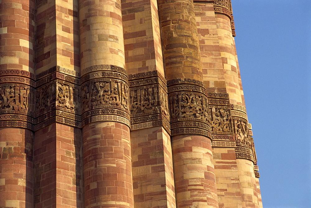 The Qutub Minar, dating from circa 1200 AD, UNESCO World Heritage Site, Delhi, India, Asia