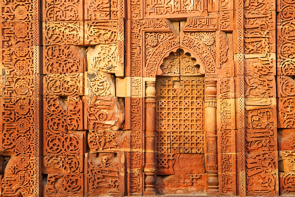 Quqqat-UL-islam Mosque, Qutub Minar, UNESCO World Heritage Site, Delhi, India, Asia