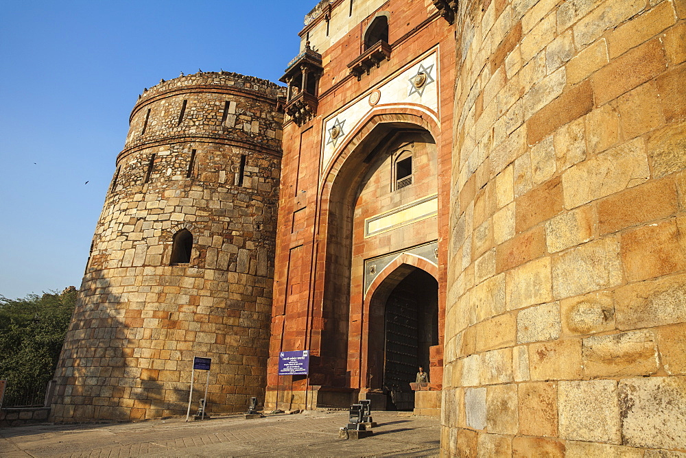 Entrance gate to Purana Quila, Old Fort, Delhi, India, Asia