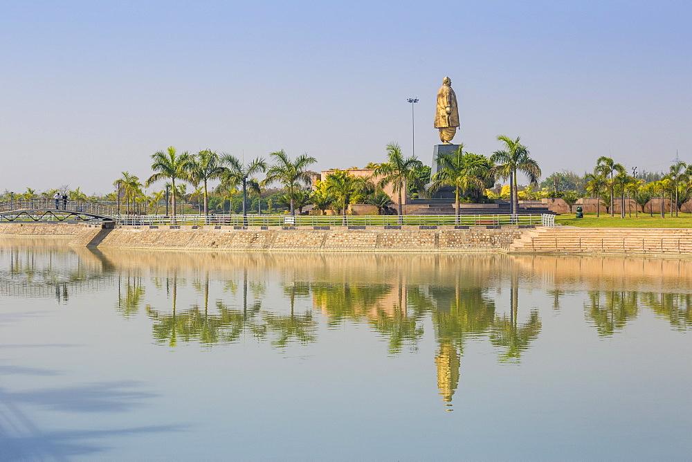 Janeshwar Mishra Park, Lucknow, Uttar Pradesh, India, Asia